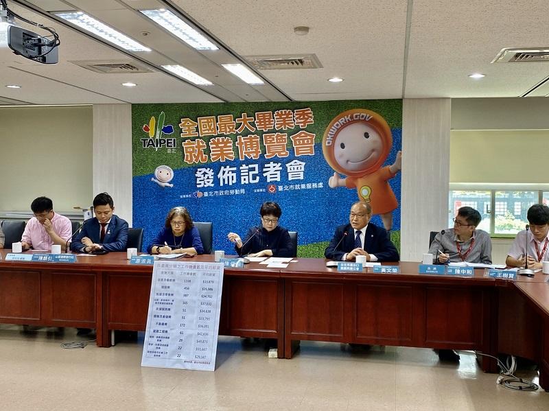 黃文榮秘書長(中右)參與就業博覽會記者會,為貿易業徵才