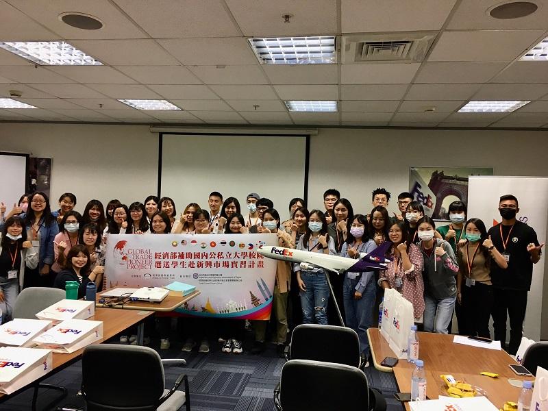 圖說:聯邦快遞精彩的分享激發同學們未來朝國貿領域發展的興趣